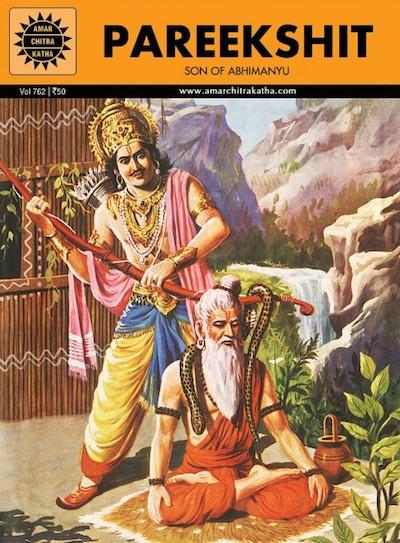 Indian Epics Amar Chitra Katha Mahabharata